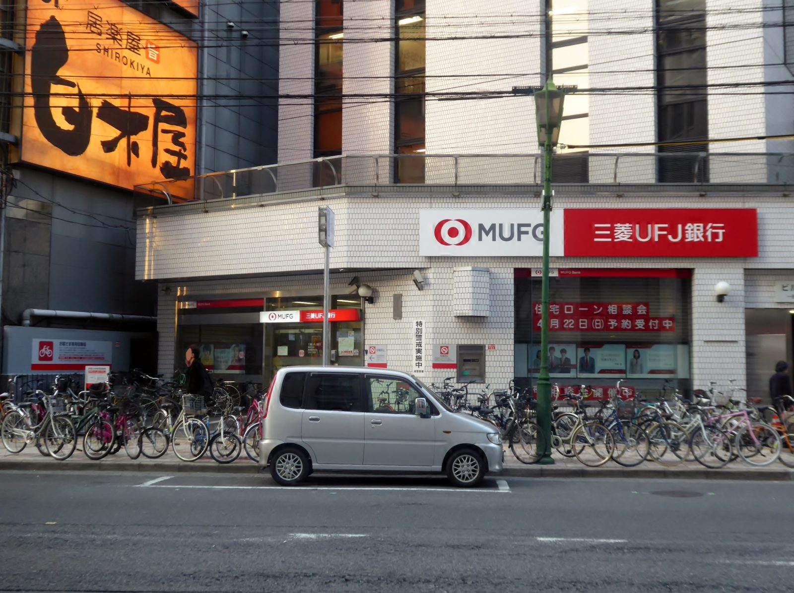 MUFG Bank Akamai Technologies Blockchain Payments Network