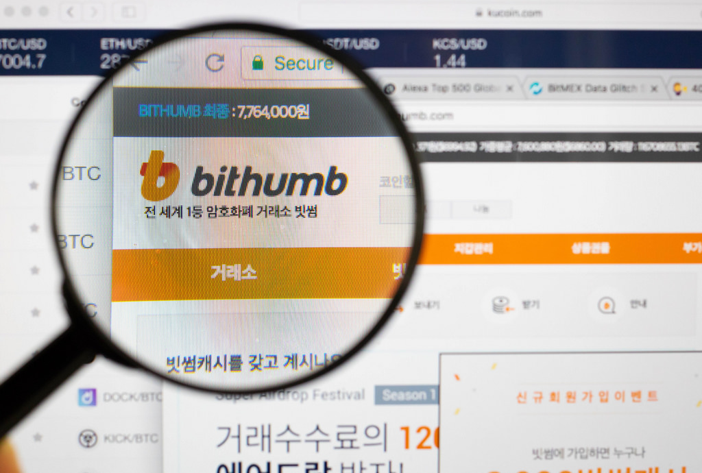 Bithumb homepage hack